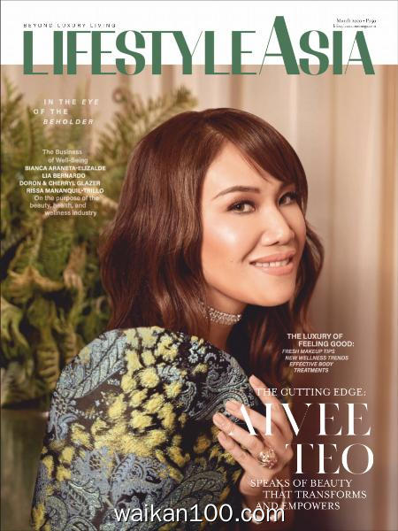 ifestyle Asia 3月刊 2020年 [67MB]
