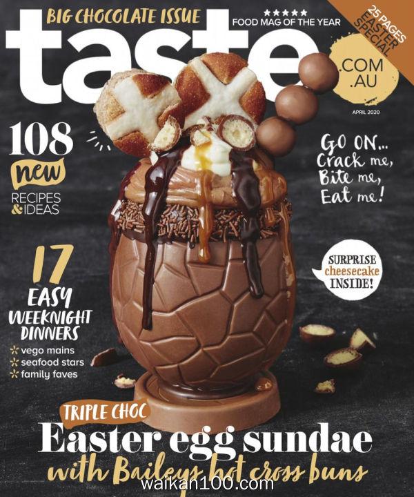 Taste com au 4月刊 2020年高清PDF电子杂志外刊期刊下载英文原版