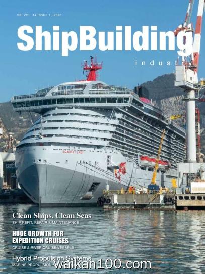 ShipBuilding Industry Vol 14 总期数No.1 2020年 [13MB]