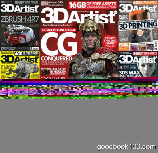 3D Artist [2009-2015, PDF, ENG]