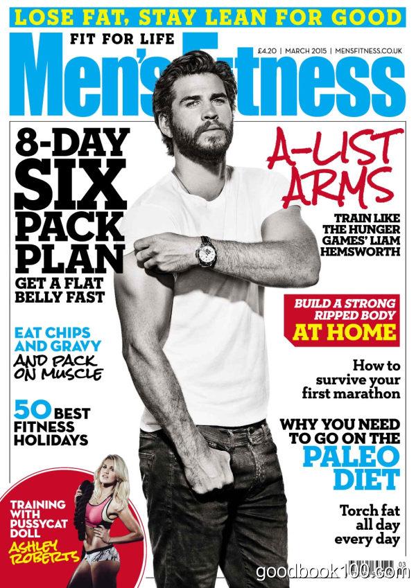 Men's Fitness UK – March 2015