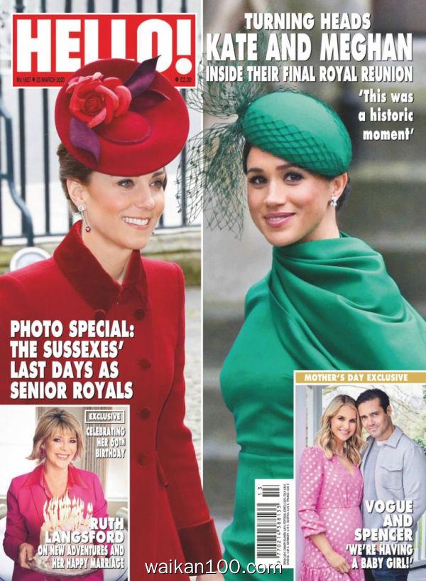[英国版]Hello!Magazine 23 3月刊 2020年高清PDF电子杂志外刊期刊下载英文原版