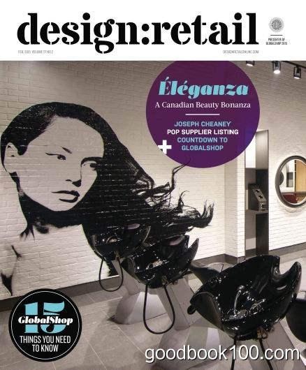 Design: Retail Magazine – February 2015
