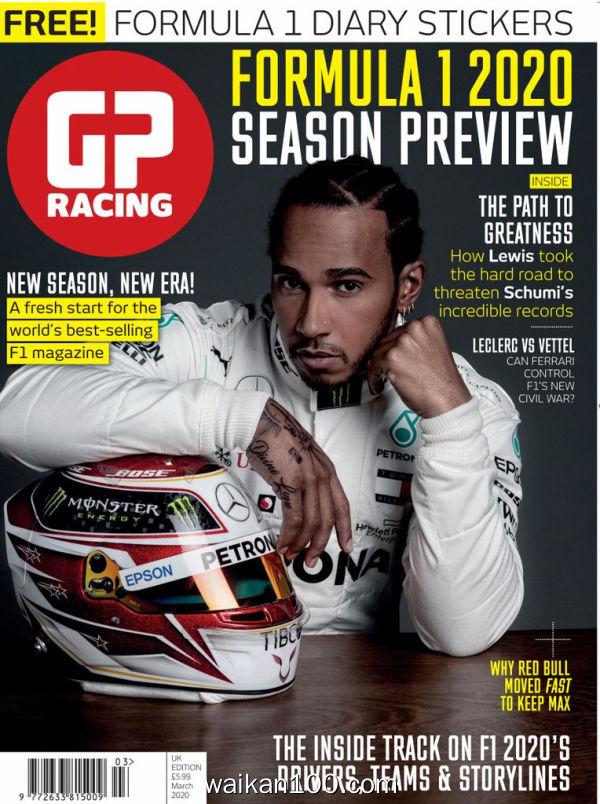 [英国版]F1 Racing 3月刊 2020年高清PDF电子杂志外刊期刊下载英文原版