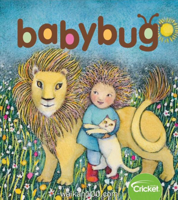 Babybug 3月刊 2020年 [7MB]