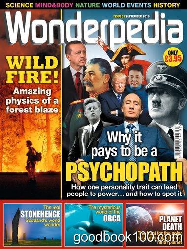 Wonderpedia – September 2016