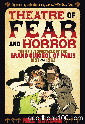 Theatre of Fear & Horror