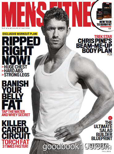 Men's Fitness USA – Fall 2016
