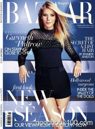 Harper's Bazaar UK – February 2015