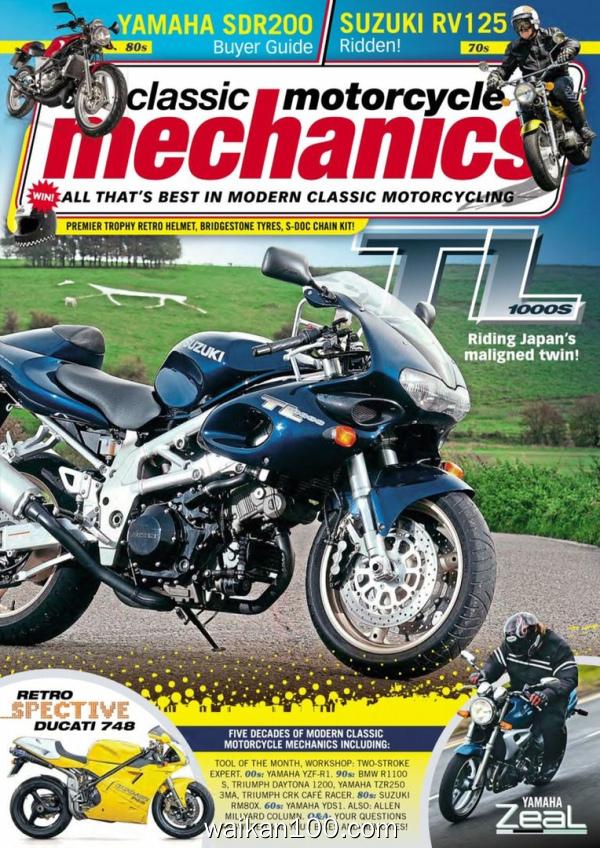 Classic Motorcycle Mechanics 4月刊 2020年高清PDF电子杂志外刊期刊下载英文原版