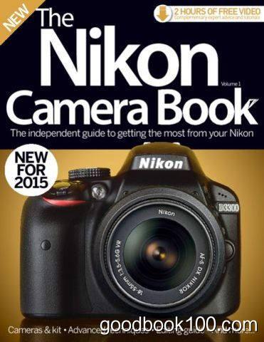 The Nikon Book Vol.1 2015