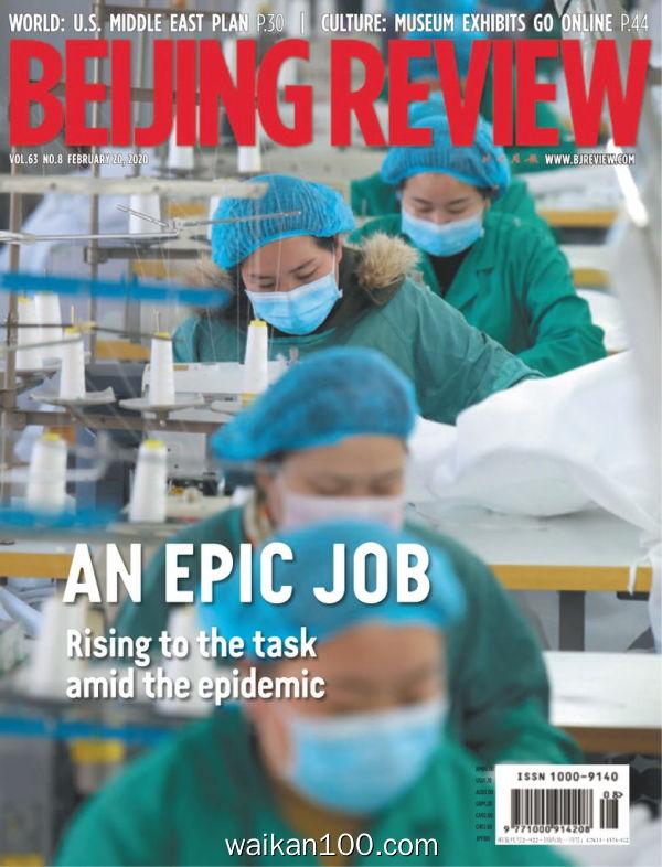 Beijing Review 2月刊 20 2020年高清PDF电子杂志外刊期刊下载英文原版