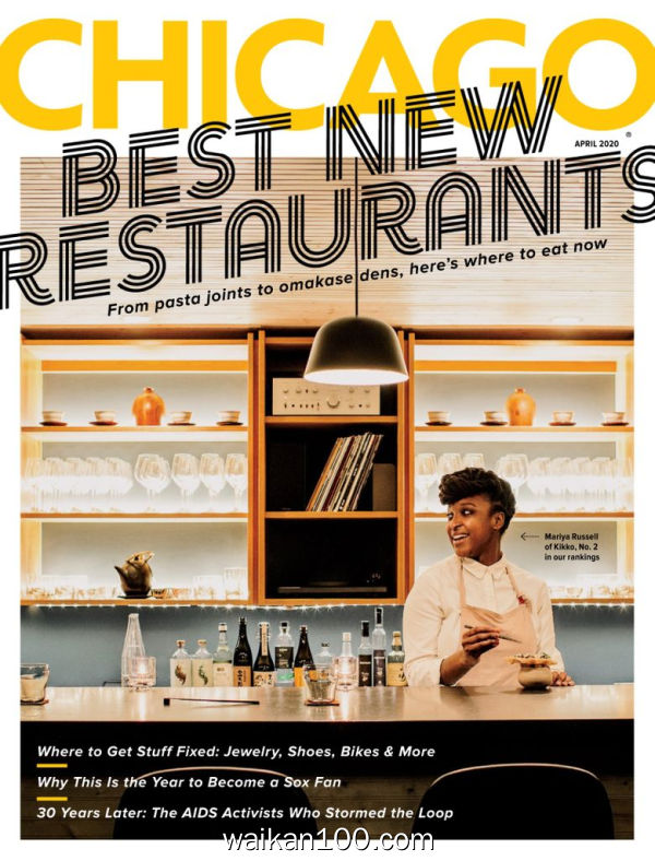 Chicago Magazine 4月刊 2020年 [136MB]