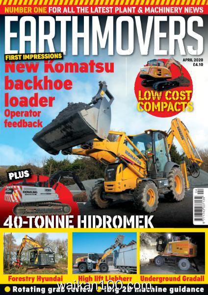 Earthmovers 4月刊 2020年 [38MB]