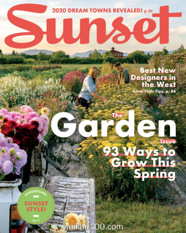 Sunset 3月刊 2020年 [122MB]