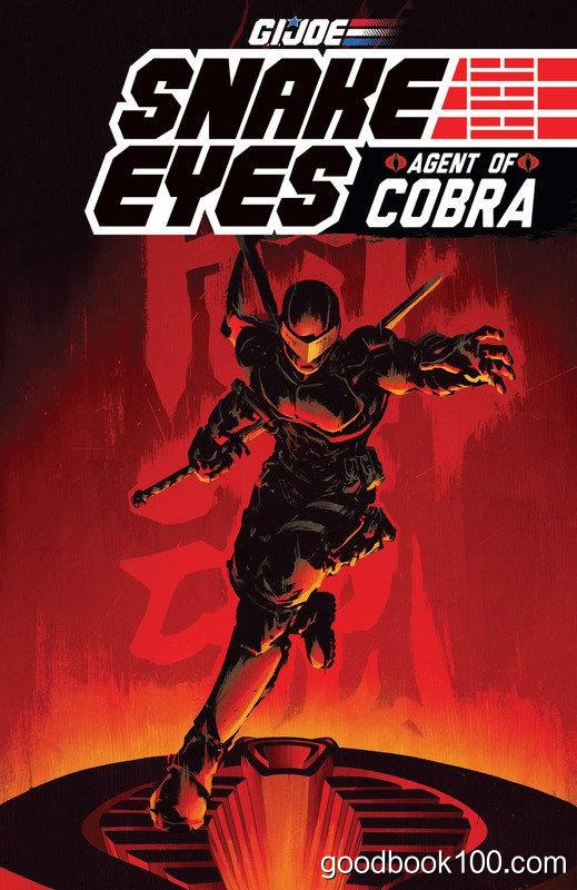 G.I. Joe: Snake Eyes, Agent of Cobra (2015) (TPB)