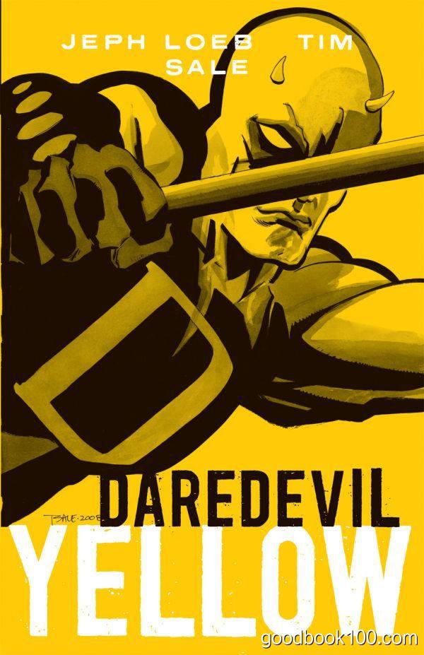 Daredevil: Yellow (2011) (Digital-TPB)