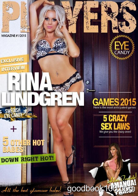 Players Magazine – January 2015 – P2P