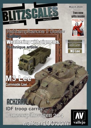 Blitzscales 3月刊 2020年高清PDF电子杂志外刊期刊下载英文原版