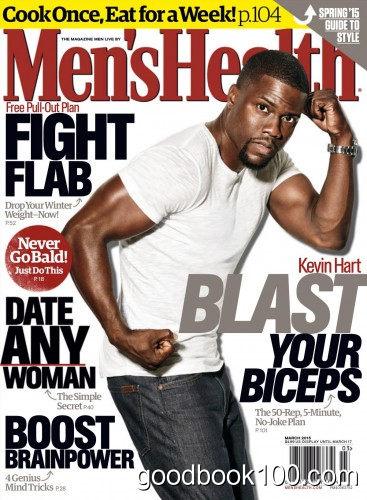 Men's Health USA – March 2015