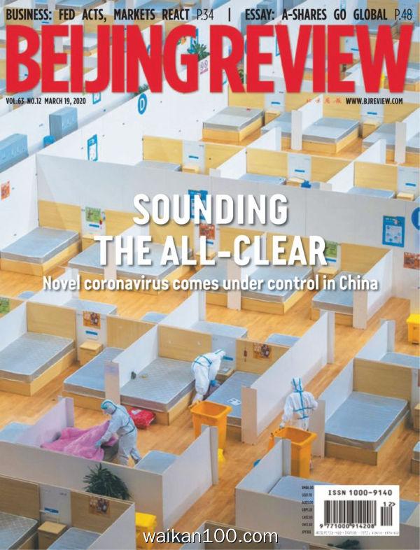 Beijing Review 3月刊 19 2020年 [31MB]