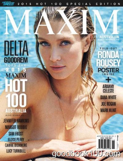 Maxim Australia – November 2015