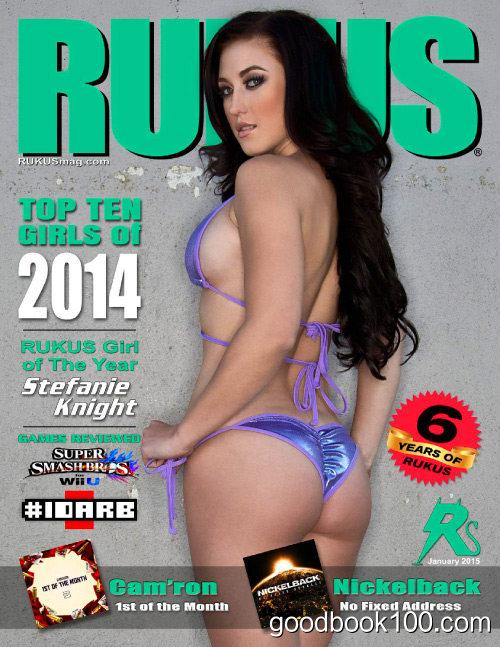 Rukus – January 2015