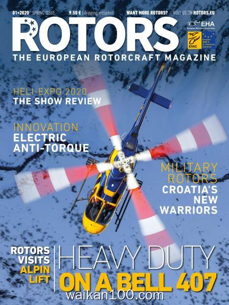 Rotors Magazine Nr 1 Spring 2020年 [6MB]