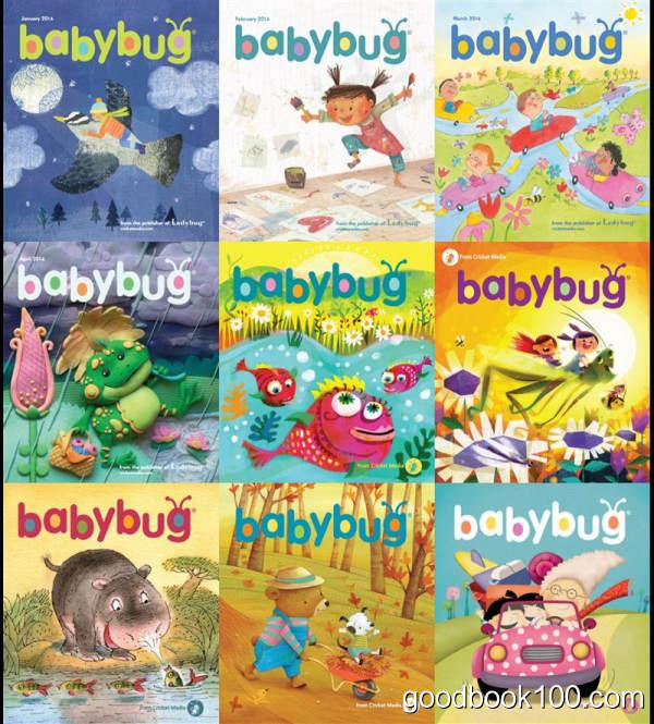 儿童杂志Baby Bug_2016年合集PDF杂志电子版百度盘下载