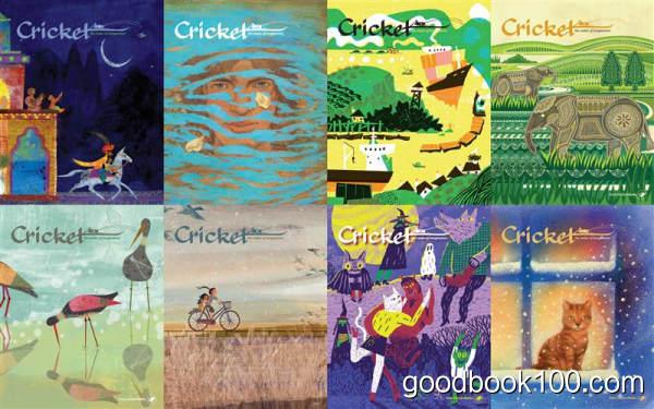 儿童杂志Cricket_2016年合集PDF杂志电子版百度盘下载