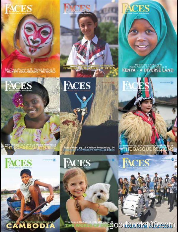 儿童、青少年杂志Faces_2016年合集PDF杂志电子版百度盘下载