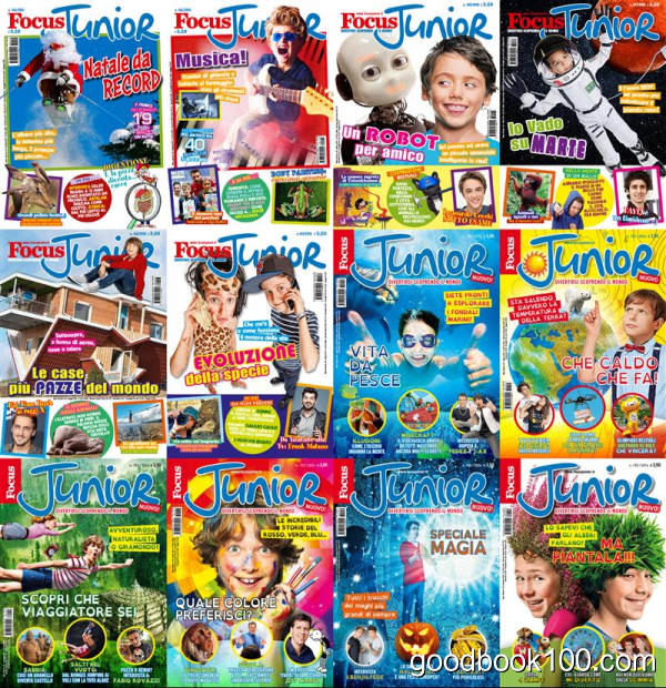 Focus Junior_2016年合集PDF杂志电子版百度盘下载