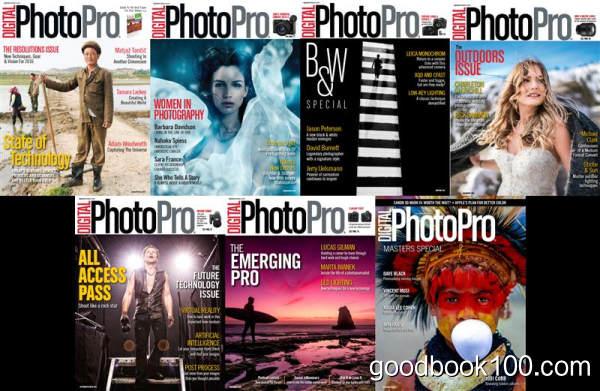 摄影杂志Digital Photo Pro_2016年合集高清PDF杂志电子版百度盘下载