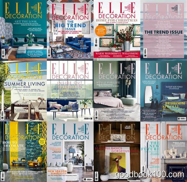 Elle Decoration_2016年合集高清PDF杂志电子版百度盘下载