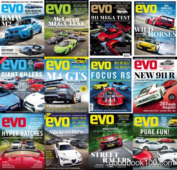 Evo UK英国版_2016年合集高清PDF杂志电子版百度盘下载