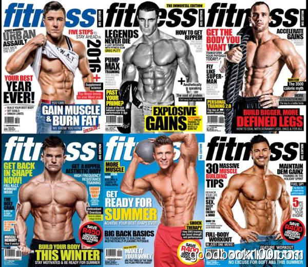 健身杂志男性版Fitness His Edition_2016年合集高清PDF杂志电子版百度盘下载