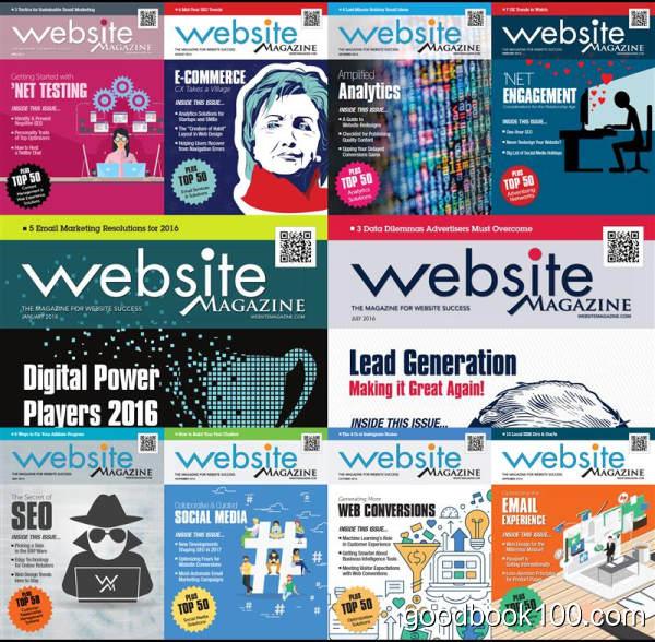 Website Magazine_2016年合集高清PDF杂志电子版百度盘下载 共12本