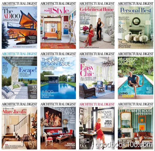 Architectural Digest_2016年合集高清PDF杂志电子版百度盘下载 共12本