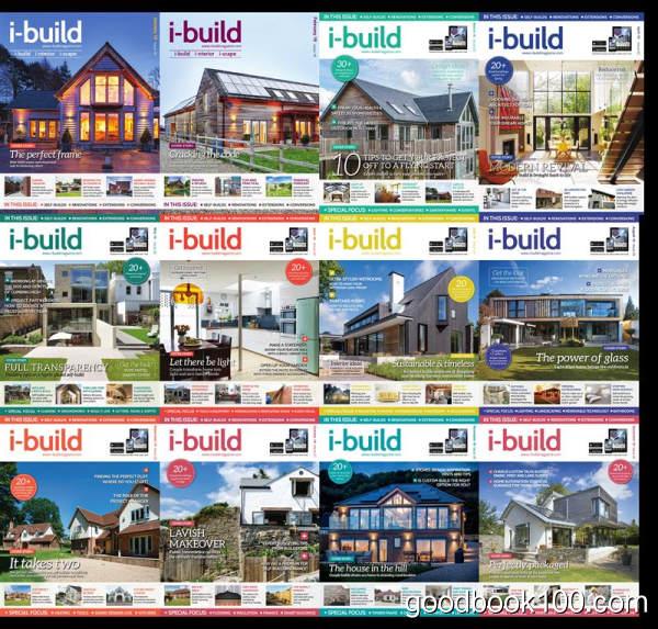 Ibuild_2016年合集高清PDF杂志电子版百度盘下载 共12本