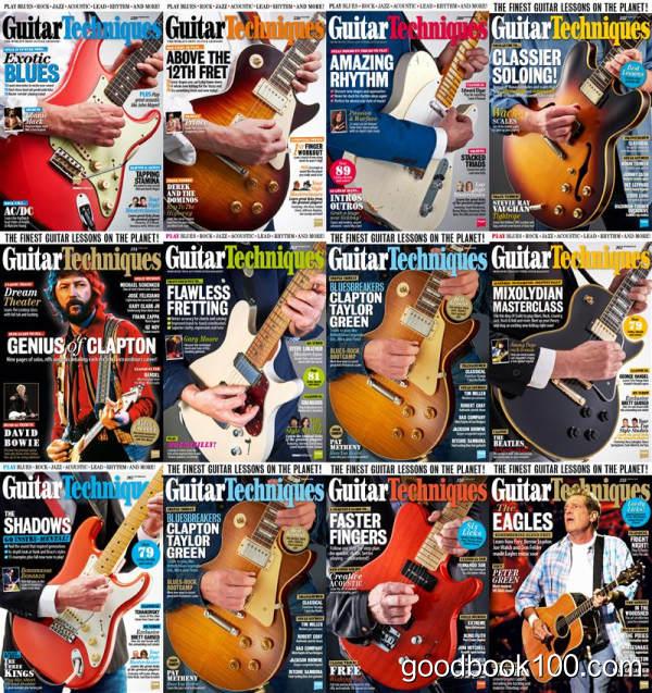 吉他杂志Guitar Techniques_2016年合集高清PDF杂志电子版百度盘下载 共13本