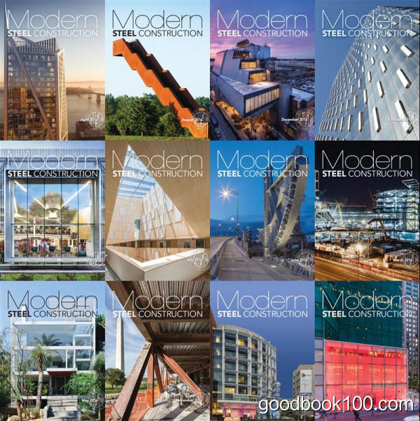 建筑设计杂志Modern Steel Construction_2016年合集高清PDF杂志电子版百度盘下载 共12本
