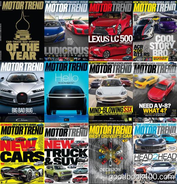 汽车杂志Motor Trend_2016年合集高清PDF杂志电子版百度盘下载 共12本