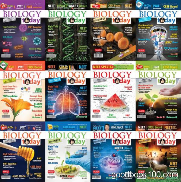 生物学习杂志Biology Today_2016年合集高清PDF杂志电子版百度盘下载 共12本