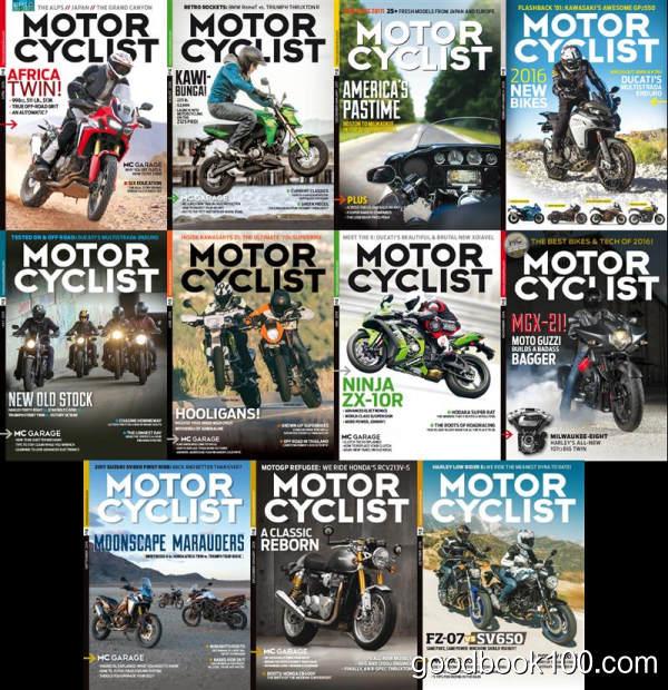 摩托车杂志Motorcyclist_2016年合集高清PDF杂志电子版百度盘下载 共11本