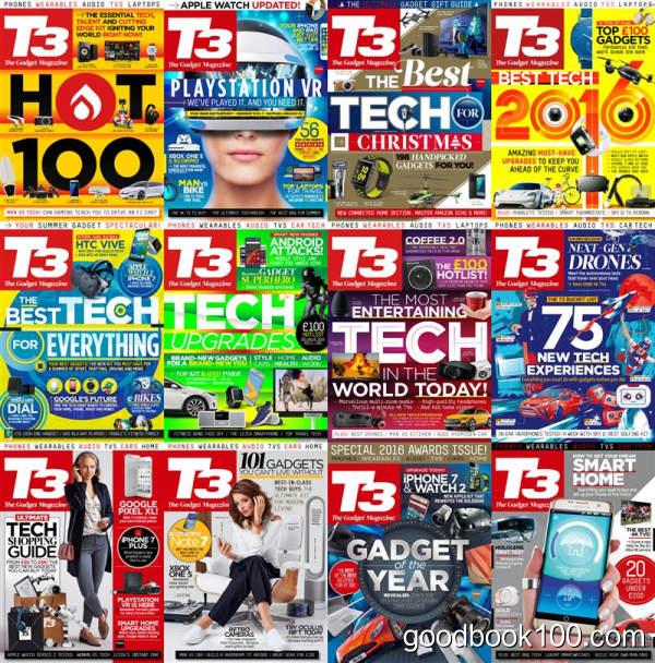 数码杂志T3 UK英国版_2016年合集高清PDF杂志电子版百度盘下载 共12本