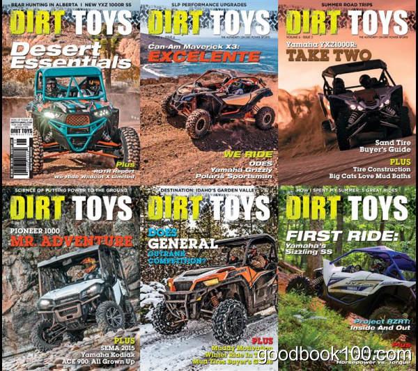 Dirt Toys_2016年合集高清PDF杂志电子版百度盘下载 共6本