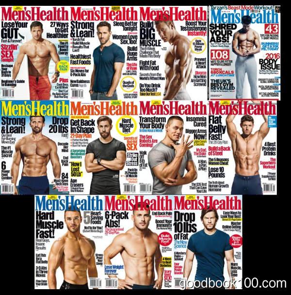 男性健康杂志Mens Health USA_2016年合集高清PDF杂志电子版百度盘下载 共11本