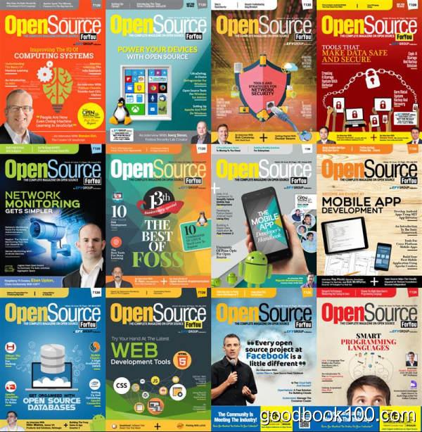 开源杂志Open Source For You_2016年合集高清PDF杂志电子版百度盘下载 共12本