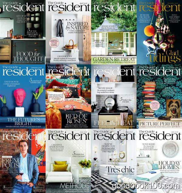 英国生活杂志The Guide Resident_2016年合集高清PDF杂志电子版百度盘下载 共12本