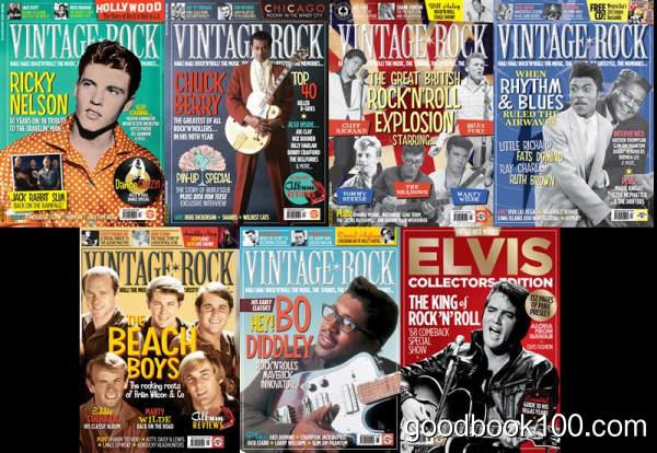 复古摇滚杂志Vintage Rock_2016年合集高清PDF杂志电子版百度盘下载 共7本
